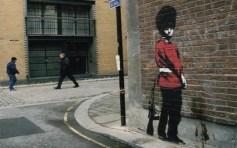 oeuvres de Banksy gardien
