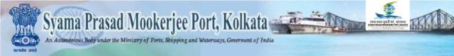 Kolkata Port Trust Recruitment 2017 Apply 5 Nurse Post