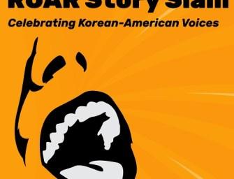 ROAR Story Slam: Call for Entries