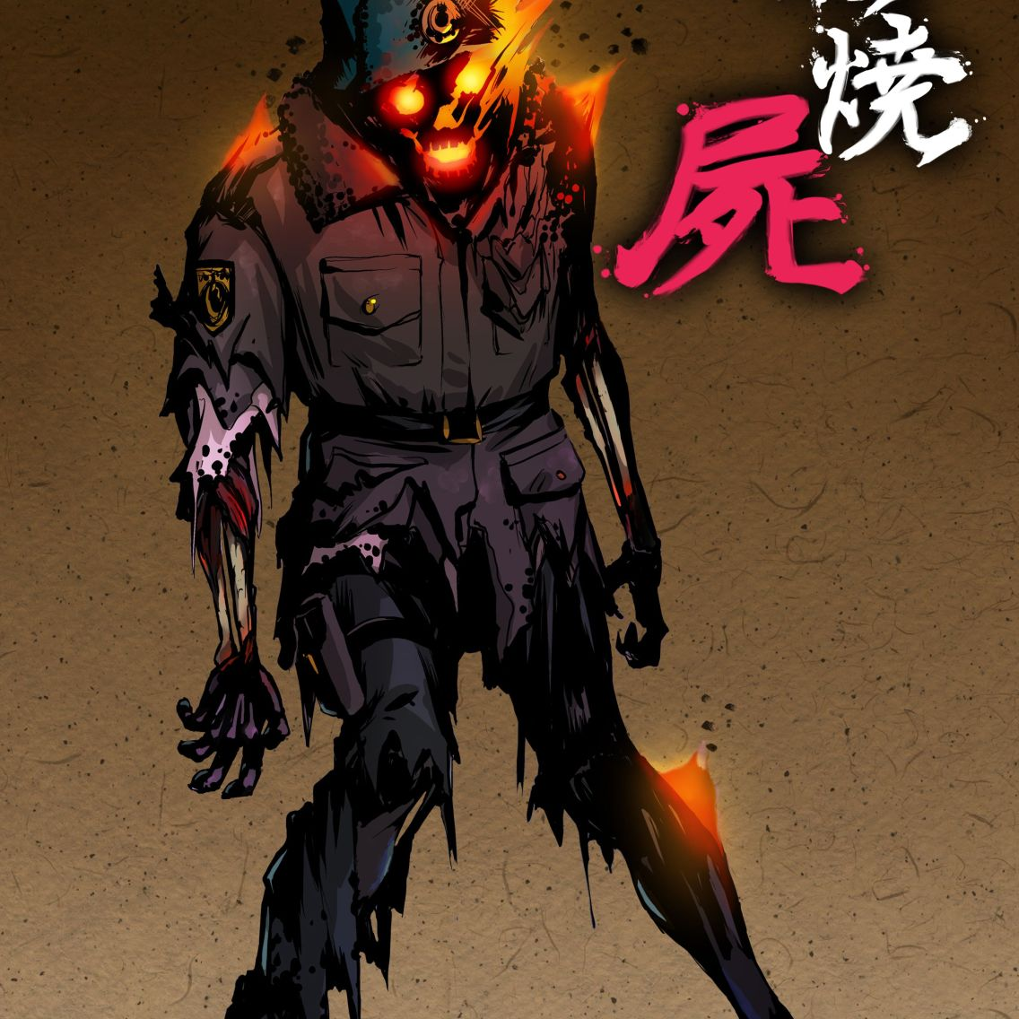 ZombieStill_Burning_Infected_130819