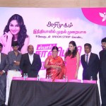 Andrea Launches Vanessa Sanitary Napkin Stills (8)