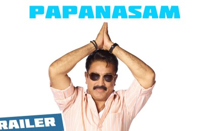 papanasam-movie-official-trailer