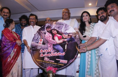 kadhalikanavillai-audio-launch-stills (20)