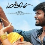 Manjal-Movie-Stills-Posters-2