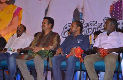 Anjukku-Onnu-Movie-Trailer-Launch-Stills- (24)