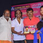 Benze Vaccations Club Awards Stills (23)
