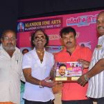 Benze Vaccations Club Awards Stills (24)
