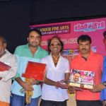 Benze Vaccations Club Awards Stills (27)