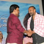 Kadikara Manithargal Audio Launch Photos (4)