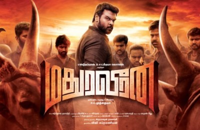 Madura Veeran Movie