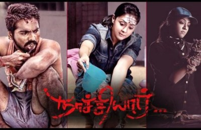 Naachiyaar Movie12
