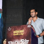 Ezhumin Trailer Launch Photo (15)