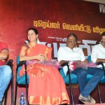 Ezhumin Trailer Launch Photo (19)