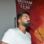 Ezhumin Trailer Launch Photo (22)