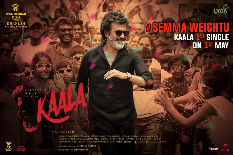 Kaala_Single announce_English