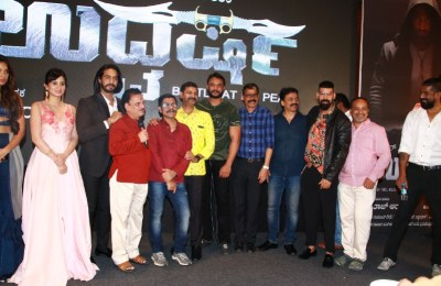 Uchakattam Trailer Launch (25)