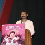 Unarvu Press Meet Stills (21)