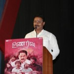 Unarvu Press Meet Stills (23)