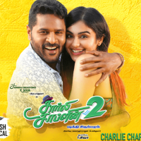 Charlie Chaplin 2 Review
