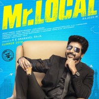 Sivakarthikeyan's Mr.Local is SMS 2.0 says director Rajesh
