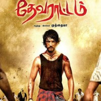 Devarattam Movie Review