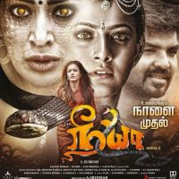 Neeya 2 Movie Review