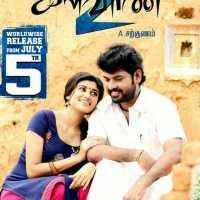 Kalavani 2 - Movie Review