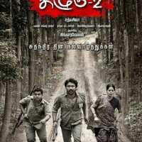 Kazhugu 2 Movie Review