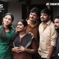 Seeru Movie Review