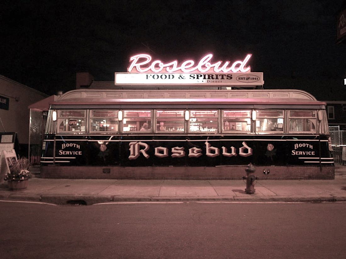 Rosebud Restaurant, Racial Discrimination, Race Relations, KOLUMN Magazine, KOLUMN