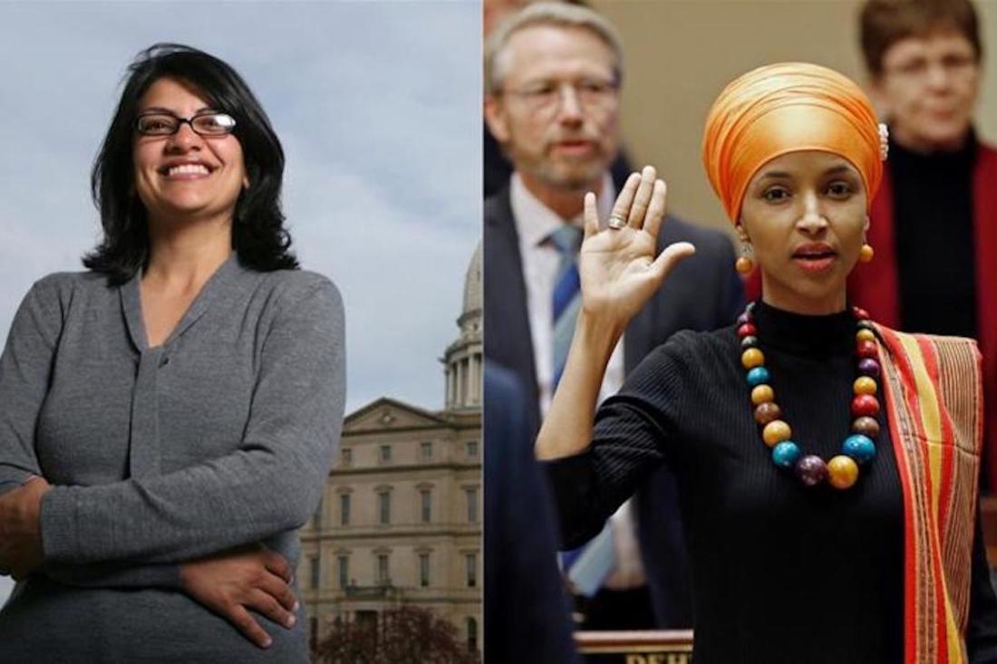Rashida Tlaib, Ilhan Omar, African American Vote, Black Vote, African American Politics, Black Politics, The FIVE FIFTHS, TheFIVEFIFTHS, KOLUMN Magazine, KOLUMN, Willoughby Avenue