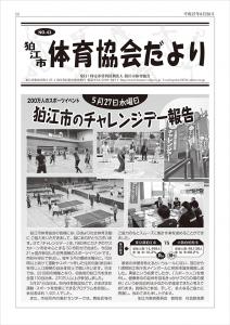 taikyo-news43
