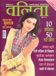 Vanitha Womens Hindi and Malayalam Magazine