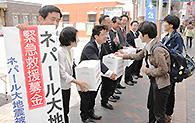 真心の募金を呼び掛ける党長崎県本部のメンバーら=29日 長崎・佐世保市