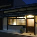 紫月-shizuki-