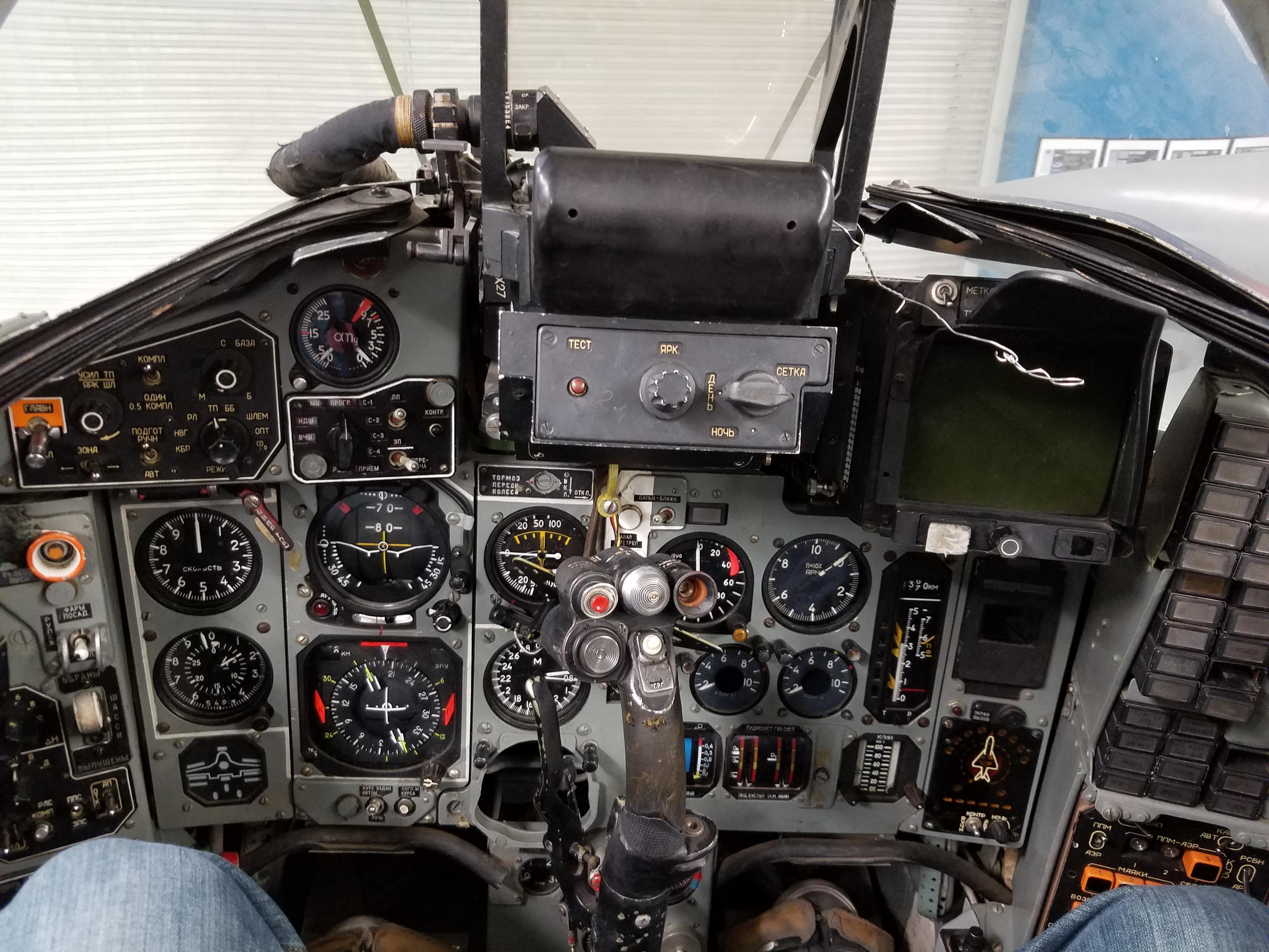 FULCRUM cockpit
