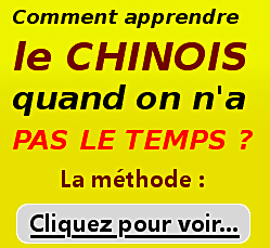 formation chinois