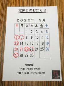 16F8B710-0844-439E-8CB6-E8B282683410