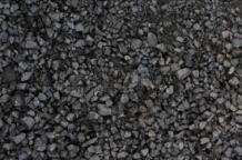 şırnak fındık kömürü