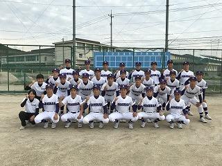 倉敷 翠 松 高校