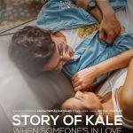Story of Kale: Gambaran Toksik Maskulin dalam Pacaran