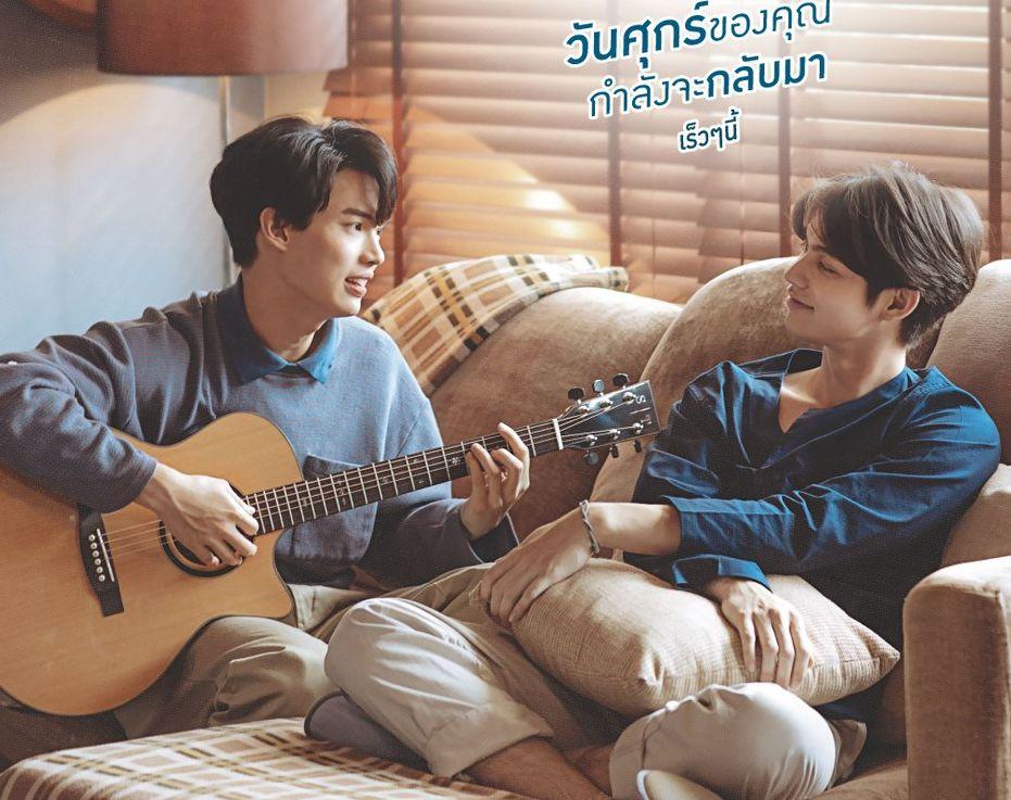 Drama 'Boys Love': Tak Lepas Dari Cinta Yang Toksik