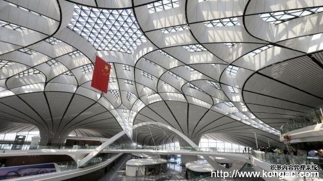 北京大兴国际机场开张 展示中国崛起的工业能力