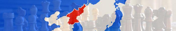 Nord-Korea - Bildquelle: Pixabay / geralt; Pixabay License