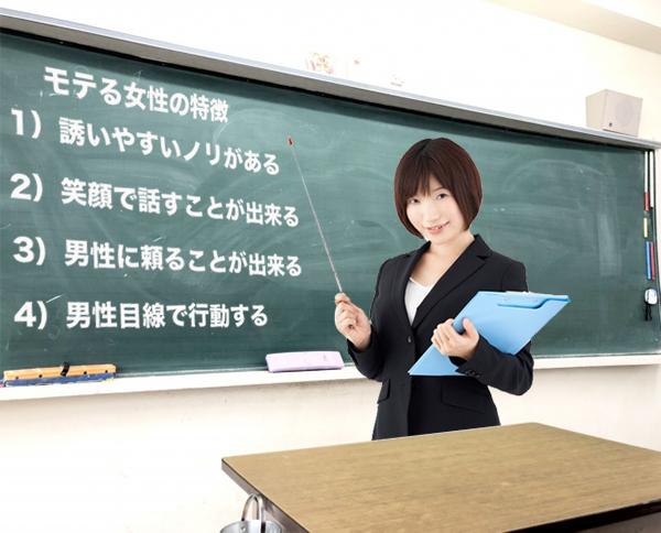黒板でモテる女性の特徴を説明する女性