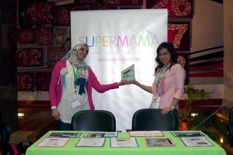 Yasmine and Shereen