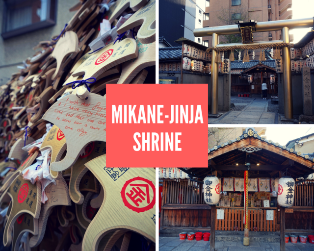 Mikane-Jinja Shrine in Kyoto, Japan - 8 Ways to Discover a Different Side of Kyoto