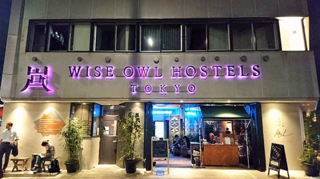 The Budget Travellers Guide to One Week in Tokyo - Wise Owl Hostel