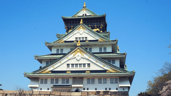 The Budget Traveller's Guide to Osaka - Osaka Castle