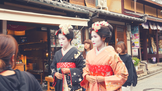 The Budget Traveller's Guide to One Week in Kyoto - Gion